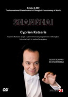Cyprien Katsaris live in Shanghai, October 2007. © 2010 Piano 21