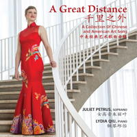 A Great Distance - Juliet Petrus and Lydia Qiu. © 2015 Juliet Petrus (MS 1495)